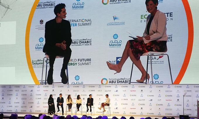 2018世界未來能源峰會聚焦年青一代