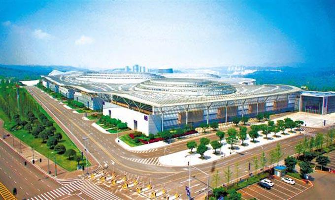 創新思維 透視會展未來 2018中國會展創新者大會即將在渝舉行