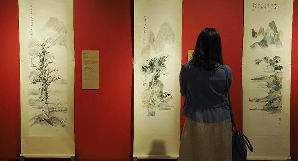 香港舉行饒宗頤與嶺南四君子合作畫展覽