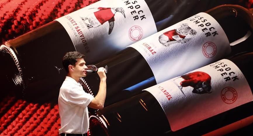 2018年杜塞爾多夫國際葡萄酒和烈酒展覽會開幕