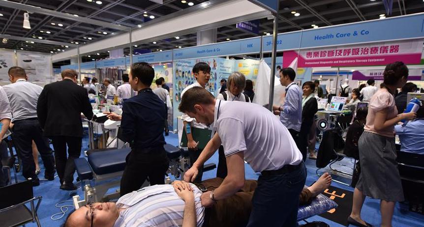 香港國際醫療器材及用品展開幕