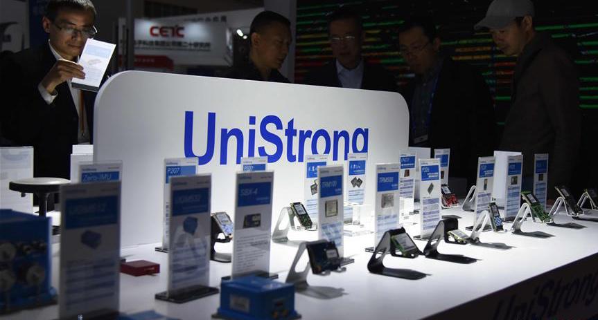 第九屆中國衛星導航技術與應用成果展舉行