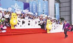 上海科技節:將科技創新融入城市基因