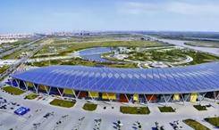首屆國際石化貿易展在東營舉行