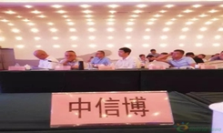 中信博新能源跟蹤係統受市場青睞