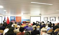 中國—歐盟文化藝術節宣展中華文明