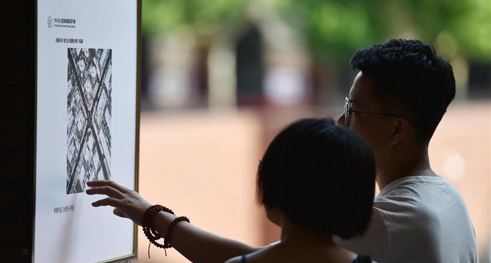天津:民園裏的攝影展