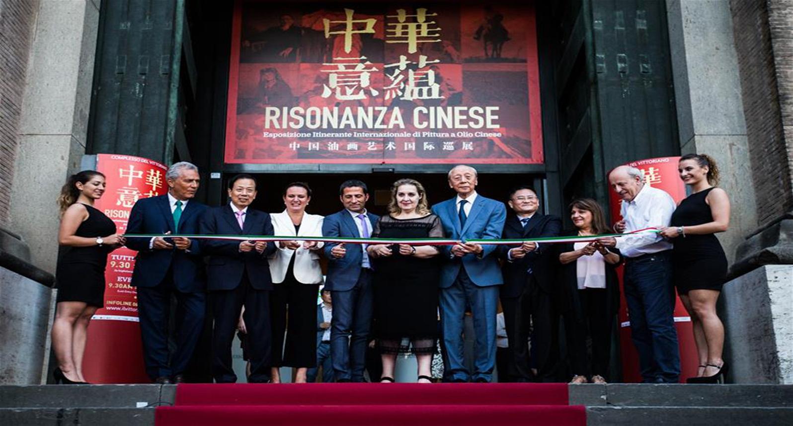 中華意蘊——中國油畫藝術國際巡展在羅馬舉行