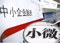 工行北京分行牽頭發布支持民營企業倡議書