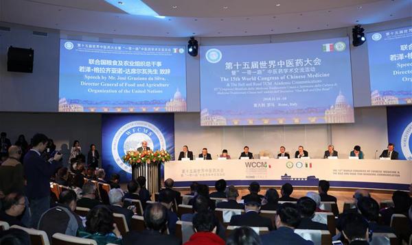 第十五屆世界中醫藥大會在羅馬開幕