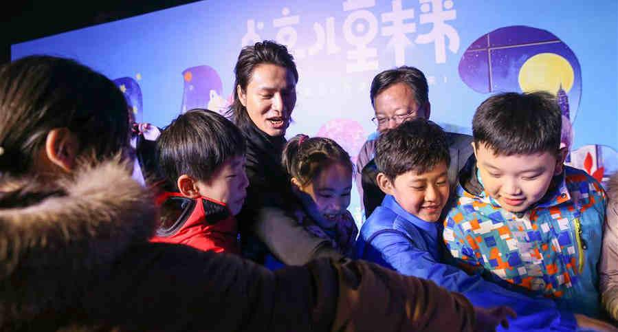 北京等地開展世界兒童日主題活動