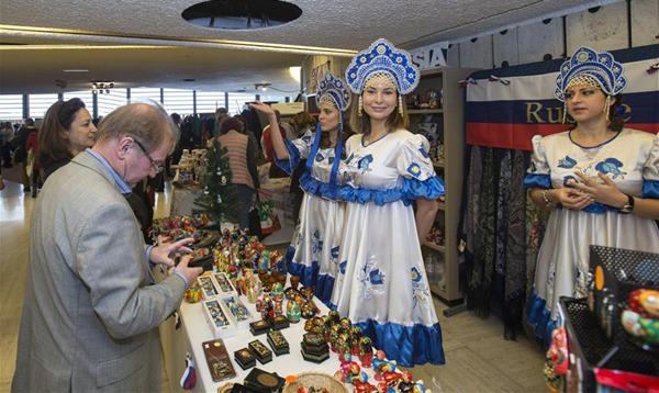 日內瓦萬國宮舉行年度慈善義賣活動