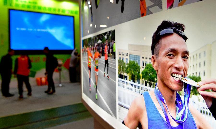 近200家品牌參展第三屆中國馬拉松博覽會