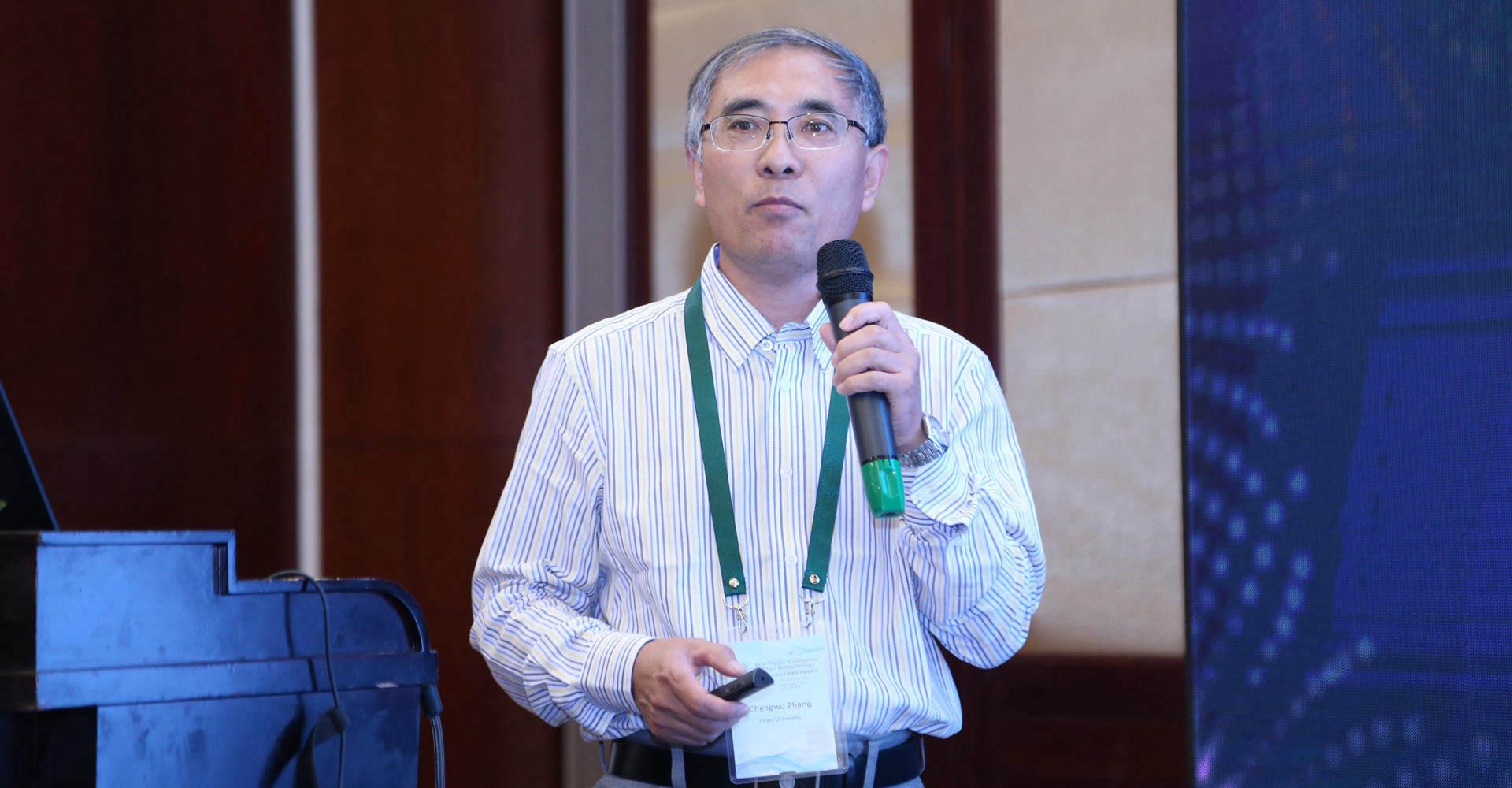 """暨南大学教授,国家""""863""""项目首席科学家张成武教授发表报告"""