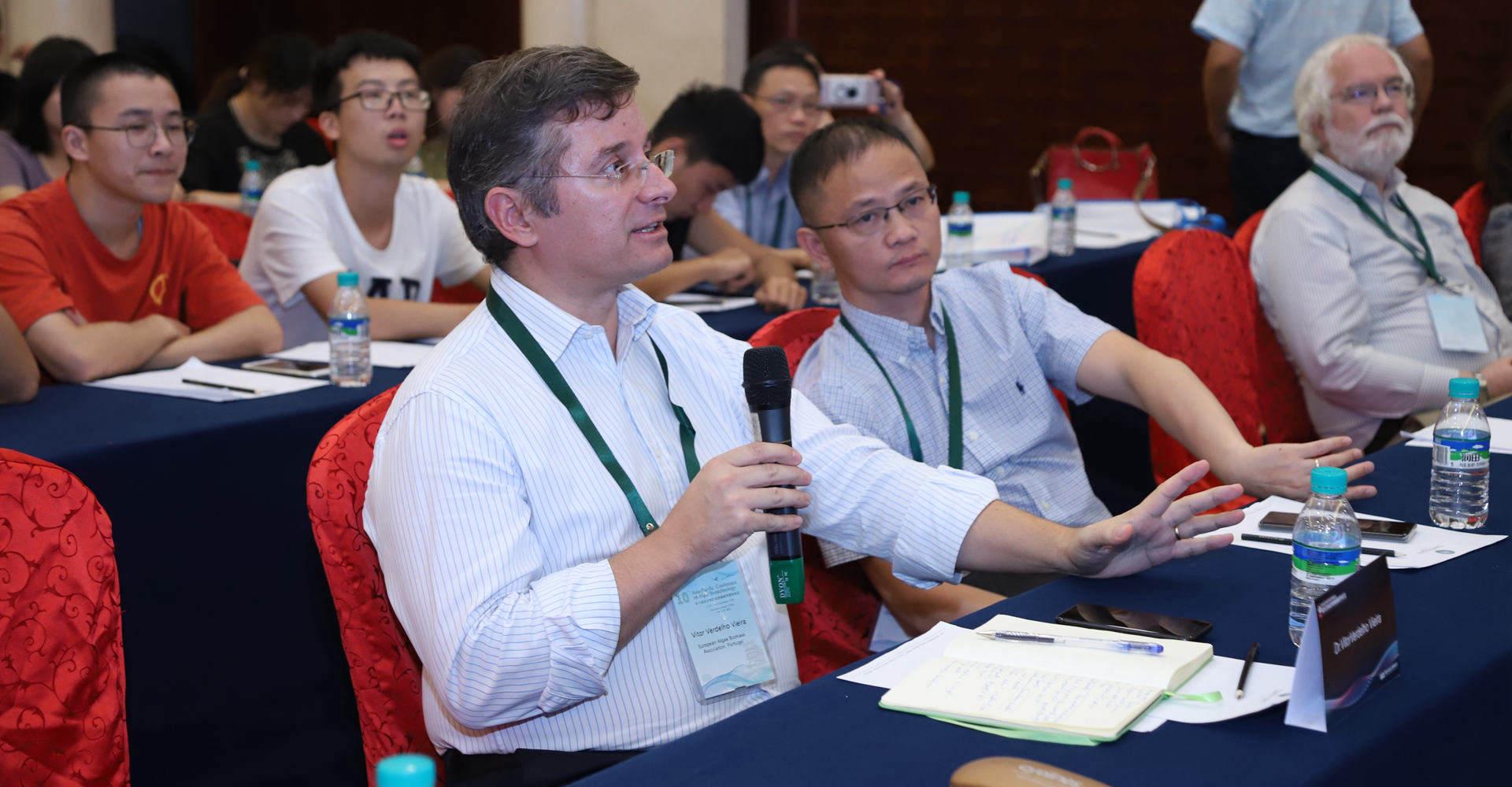 雨生红球藻应用创新国际学术论坛现场专家互动