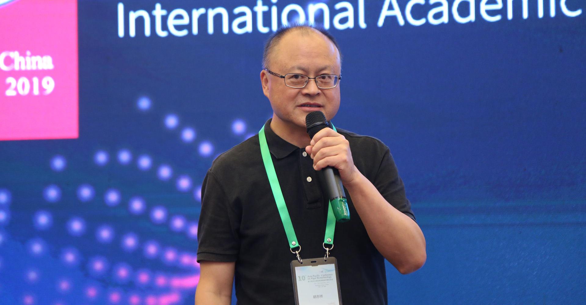 云南绿A生物工程有限公司董事长胡志祥发表致辞