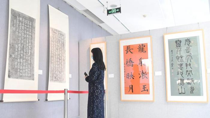 """""""石影墨香憶華年——大運河書法及石刻藝術展""""開展"""