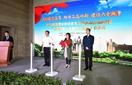《中国国家人文地理·湘潭》正式首发