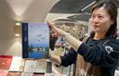 """《中国国家人文地理•扬州》新书分享 从不同视角感受""""好地方""""多姿多彩"""