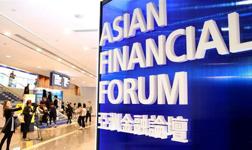 亞洲金融論壇關注金融科技 冀促進粵港澳大灣區發展