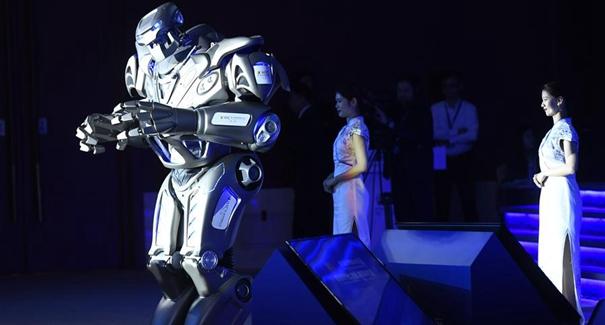 第三屆世界智能大會在天津開幕