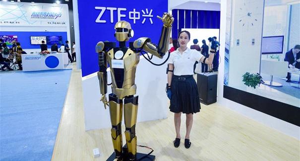 第四屆中國創業創新博覽會在內蒙古開幕