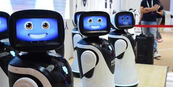 2019世界機器人大會開幕