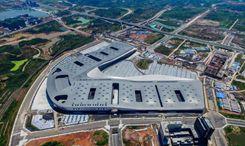 中國西博嗨購節將于7月18日線上線下同時啟幕