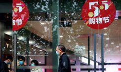 """上海""""五五購物節""""促消費持續回暖 全市線下實物消費總額2846億元"""