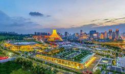 第17屆中國—東盟博覽會將延期舉辦