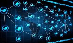 第十九屆中國互聯網大會開幕 我國移動互聯網用戶突破13億