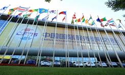 """以""""冰雪力量""""為主題的服貿會冬季運動專題展9月將在北京舉辦"""