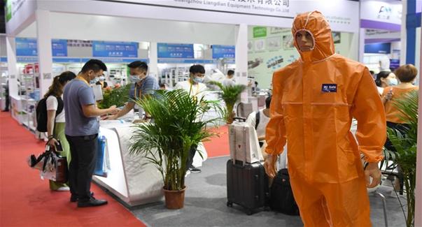 第三屆國際公共衛生安全防控、防疫及防護物資(廣州)交易會開幕