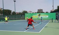第五屆全民健身網球分組對抗賽在京舉行