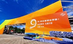2020年服貿會體育服務專題展9月舉行