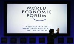 世界經濟論壇2021年年會推遲至明年夏季舉行