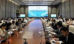 北京冬奧會和冬殘奧會志願服務可持續發展論壇在京舉辦