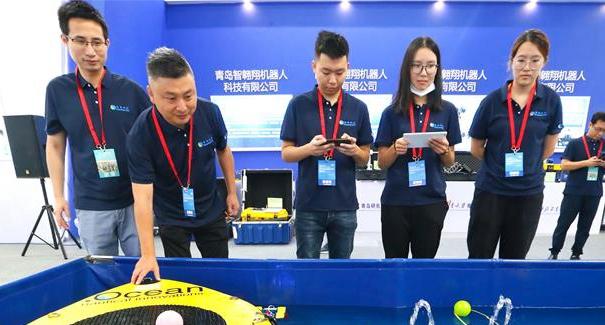 2020青島國際海洋科技展覽會開幕