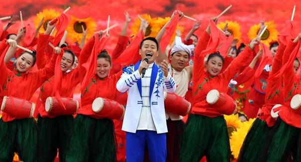 第三個中國農民豐收節主場活動在山西舉行