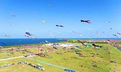 首次在秋季舉辦 第37屆濰坊國際風箏會啟幕
