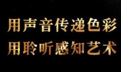 """""""光明影院""""牽手絲路電影節:把電影講給你聽"""