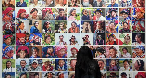 青藏高原各族人民的新生活主題攝影展覽在京開幕