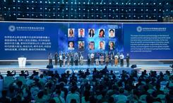 世界青年科學家峰會在溫州召開
