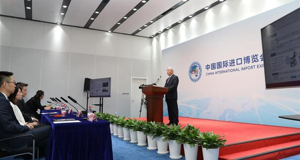 第三屆進博會服貿展區宣介會在上海舉行