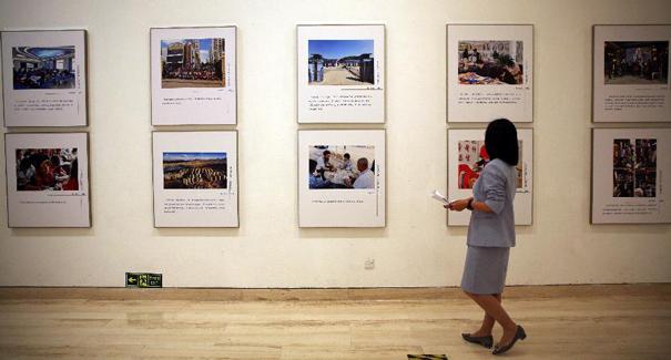 扶貧攻堅之路攝影展在京舉行