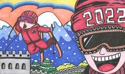 《青少年心中的奧運》主題繪畫展將陸續在中西兩國線上展出