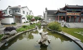 江苏南京 美丽乡村 宜居家园
