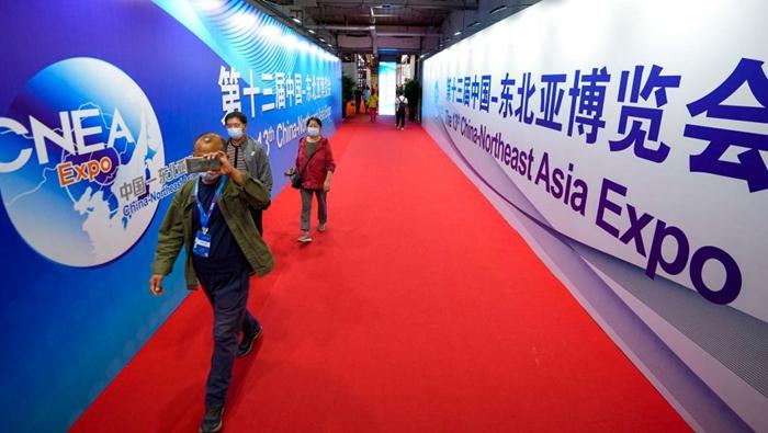 新發展、新格局、新期盼——第十三屆中國—東北亞博覽會觀察