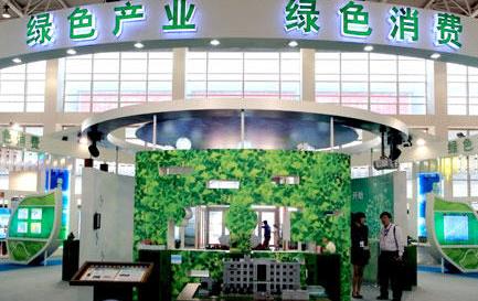第七屆中國(甘肅)國際新能源博覽會在酒泉開幕
