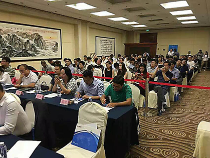 第三屆互聯網金融企業社會責任峰會説明會在京召開